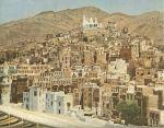 Mekka in 1953