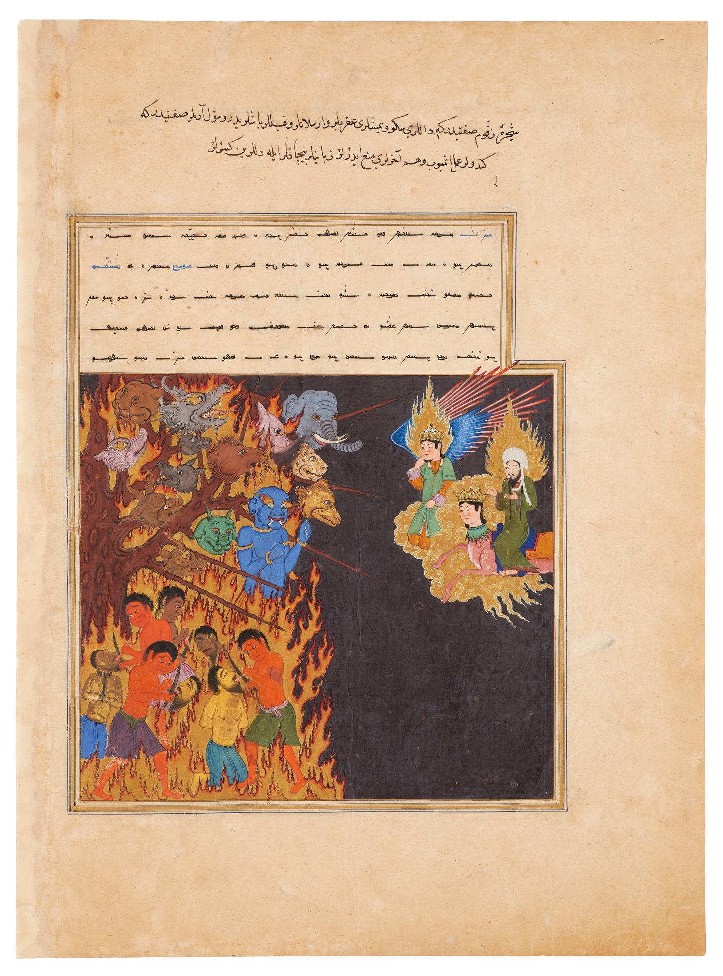 Hel – leeswerk arabisch en islam