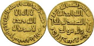 Nieuwe Dinar van AM 697–8, 4.25 gr.